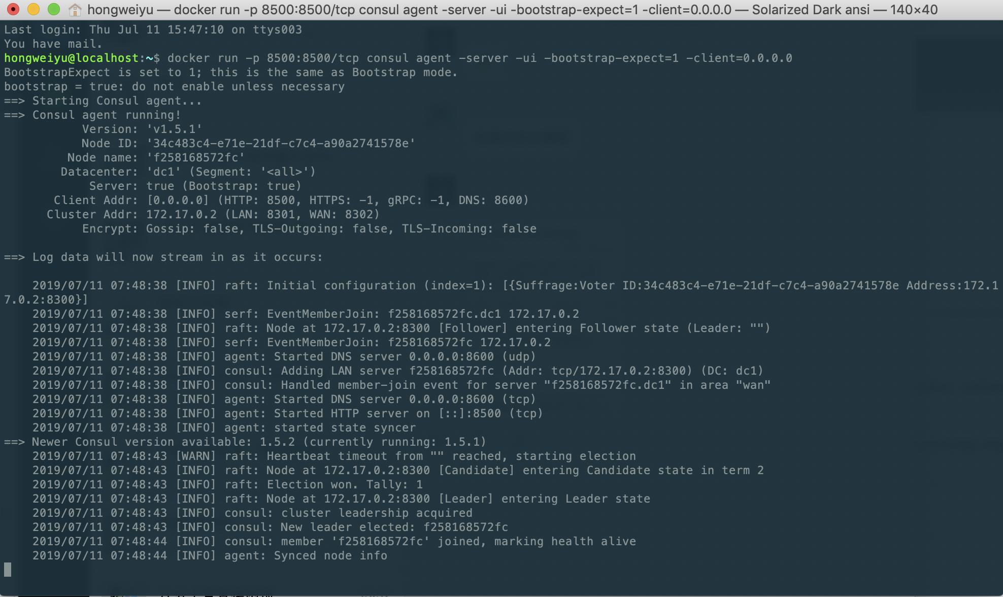 Docker启动单节点server