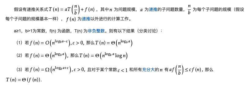 master_method.png