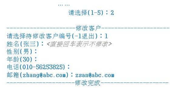 image-20210118144630488